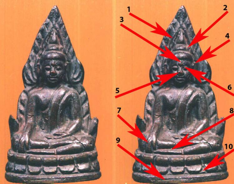 พระพุทธชินราชอินโดจีน พิมพ์สังฆาฏิยาว