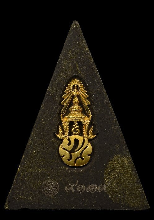 พระพุธชินราช ด้านหลังภปร.