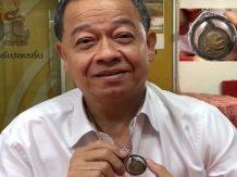 พล.ต.อ.เรืองศักดิ์ จริตเอกเหรียญหลวงปู่แหวน