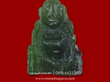 พระหยกพิมพ์พระสังกัจจายน์ หลวงพ่อวิริยังค์ วัดธรรมมงคล จ.กรุงเทพฯ ปี 2536 องค์ที่ 1